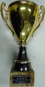 Πρωτάθλημα Α΄ Εθνικής Κατηγορίας Σκάκι 1996, 4η θέση