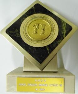 Διασυλλογικό Πρωτάθλημα Αττικής Εφήβων Σκάκι 1998, 2η θέση