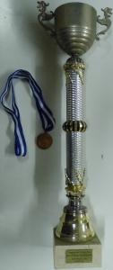 Πανελλήνιο Διασυλλογικό Πρωτάθλημα Παμπαίδων Σκάκι 1995, 1η θέση