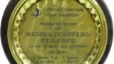 a-ethniki-2002-3i-thesi-2